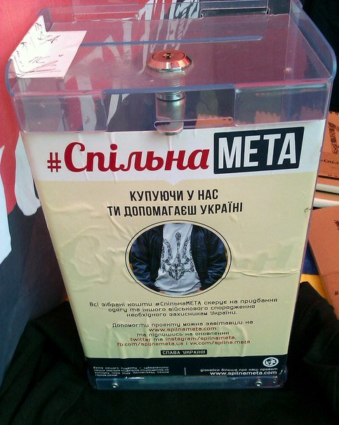 «Правый Сектор» и «Спільна Мета» в Одессе собирают деньги на авто для добровольцев (ФОТО) (фото) - фото 1