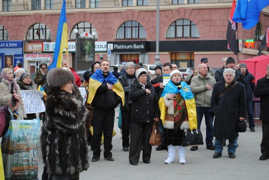 На Вече Евромайдана предложили установить памятник жертвам теракта на Маршала Жукова, и назвать в их честь станцию метро (ФОТО+ВИДЕО), фото-4