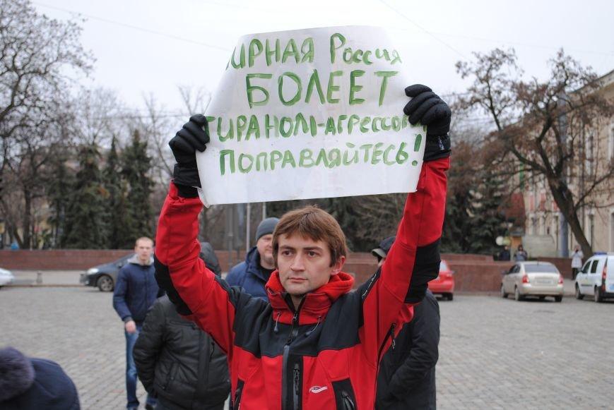 На Вече Евромайдана предложили установить памятник жертвам теракта на Маршала Жукова, и назвать в их честь станцию метро (ФОТО+ВИДЕО), фото-10
