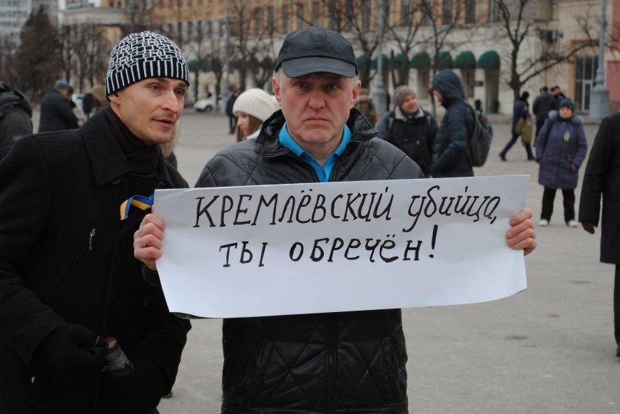 На Вече Евромайдана предложили установить памятник жертвам теракта на Маршала Жукова, и назвать в их честь станцию метро (ФОТО+ВИДЕО), фото-5
