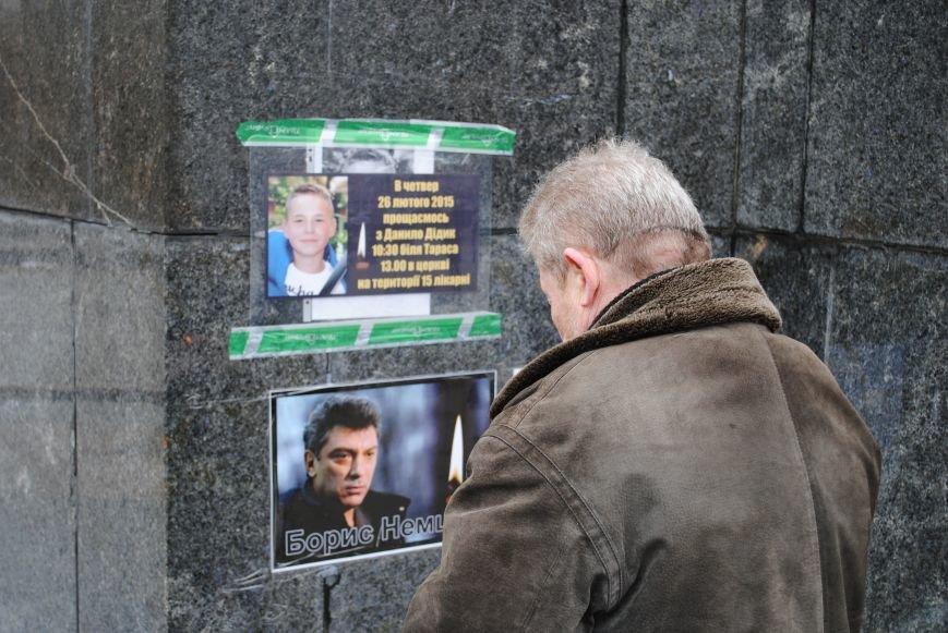Около памятника Шевченко харьковчане почтили память Бориса Немцова и прошел молебен (ФОТО+ВИДЕО), фото-2