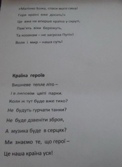 Тернополяни вийшли на Театральний майдан на підтримку полоненої Надії Савченко (фото) (фото) - фото 3