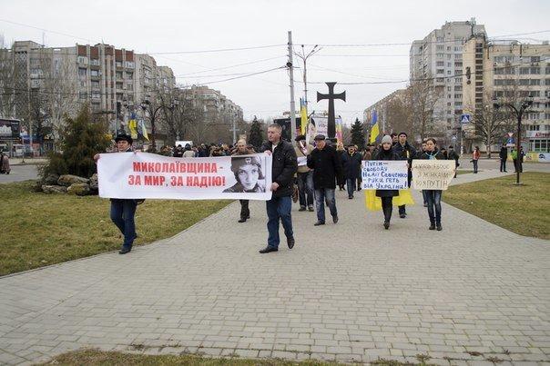Николаевцы на митинге в поддержку Савченко помолились за «Небесную Сотню» и почтили память Немцова (фото) - фото 2