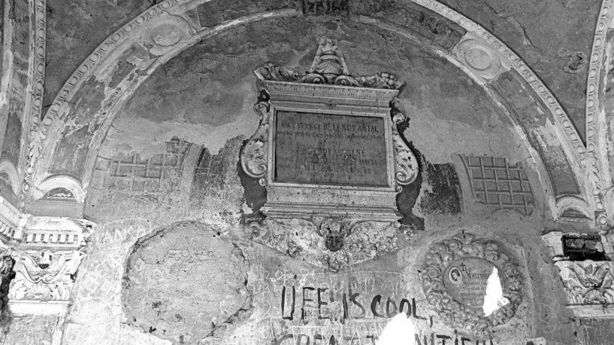 1 березня проведено відкриту екскурсію Ужгородом: «Кладовища Ужгорода» (ФОТО) (фото) - фото 17