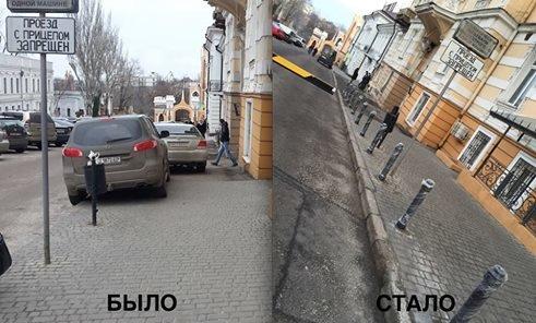 В Одессе нашли способ бороться с автохамами (ФОТОФАКТ) (фото) - фото 1