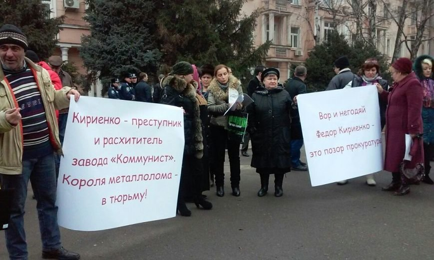 В Кривой Рог приехала рабочая группа от Генпрокуратуры Украины(ФОТО) (фото) - фото 1