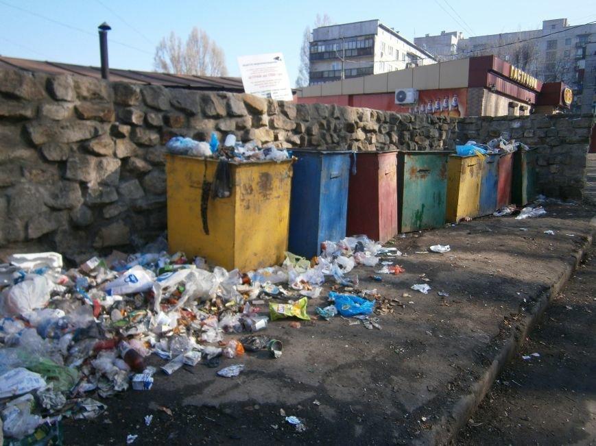Причины возникновения стихийных свалок мусора в Димитрове (ФОТОРЕПОРТАЖ) (фото) - фото 1