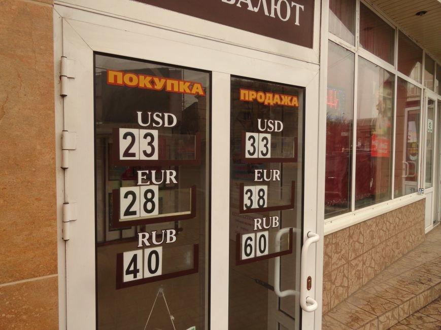 Доллар в Мариуполе проваливается все ниже (ФОТОФАКТ) (фото) - фото 1