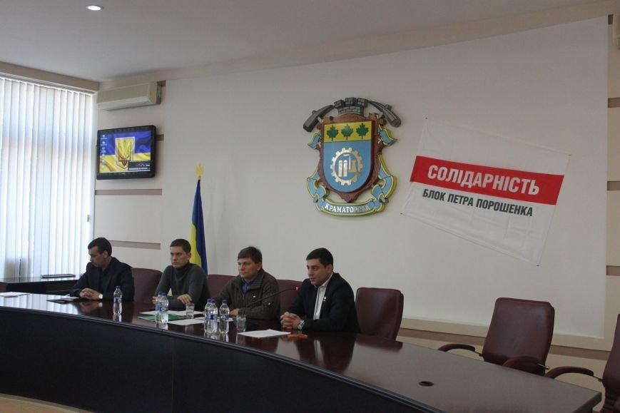В Краматорске прошла очередная конференция Донецкой территориальной организации «Блока Петра Порошенко», фото-1