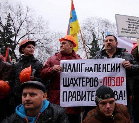 Шахтеры Димитрова и Красноармейска отстаивают свои права на митинге в столице (фото) - фото 3