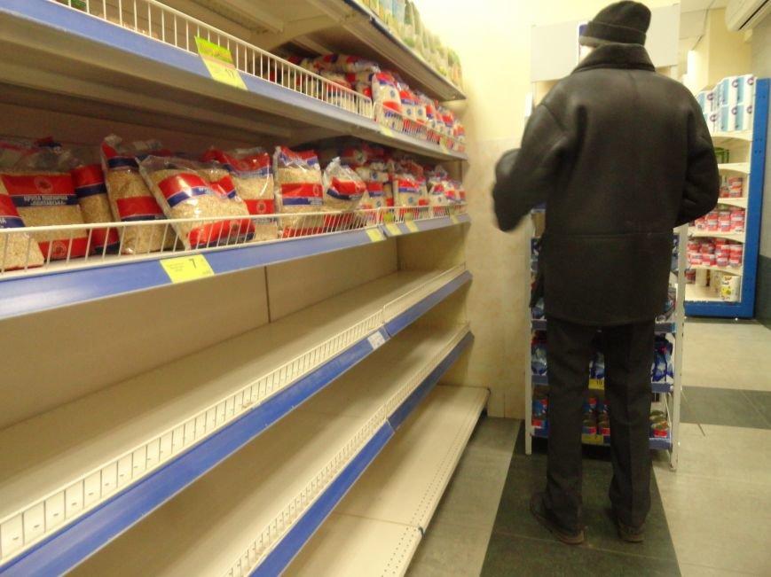В Мариуполе не стихла продовольственная паника (ФОТОФАКТ) (фото) - фото 1