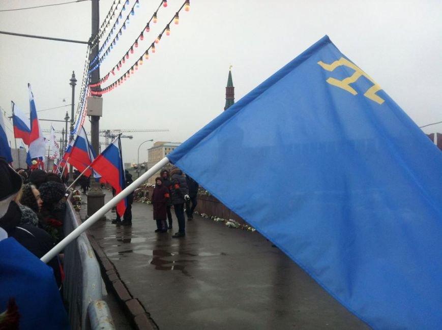 флаг11