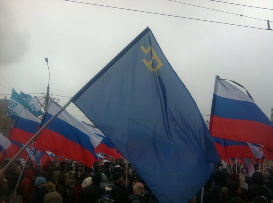 флаг4