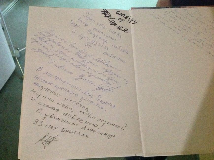 Восьмилетний харьковчанин отказался от празднования дня рождения, а подаренные деньги отдал раненному бойцу АТО (ФОТО+ВИДЕО), фото-10