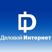 В Гомеле пройдет Международная конференция «Деловой интернет» (фото) - фото 1