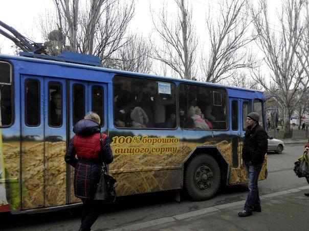В Николаеве начался транспортный коллапс: маршрутчики требуют повысить цену на проезд до 5 гривен (ФОТО) (фото) - фото 3