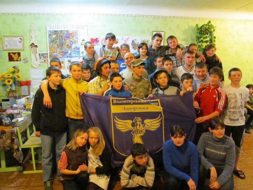 Студенты и волонтеры устроили встречу с солдатом для воспитанников Вольнянского интерната (ФОТО) (фото) - фото 3