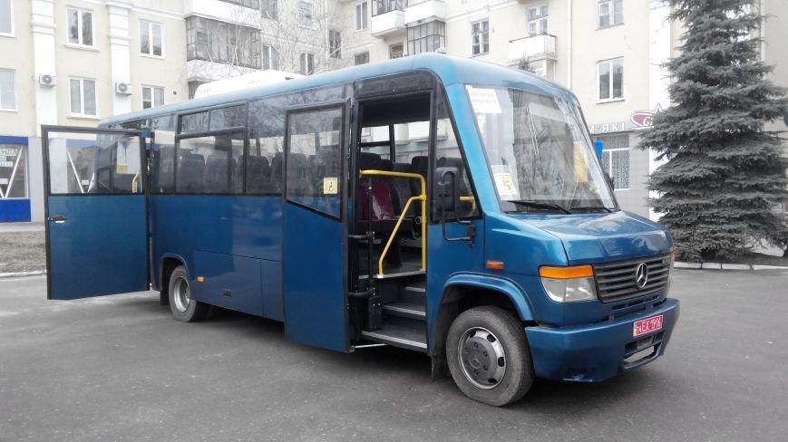 В Краматорск приехал автобус для инвалидов (фото) - фото 1