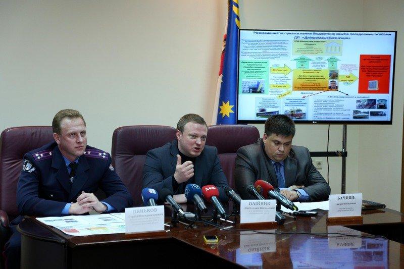 В Днепропетровской ОГА рассказали о преступных схемах на 100 млн грн. (фото) - фото 1