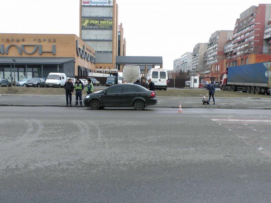 В Днепропетровске в результате ДТП пострадал пешеход (фото) - фото 1