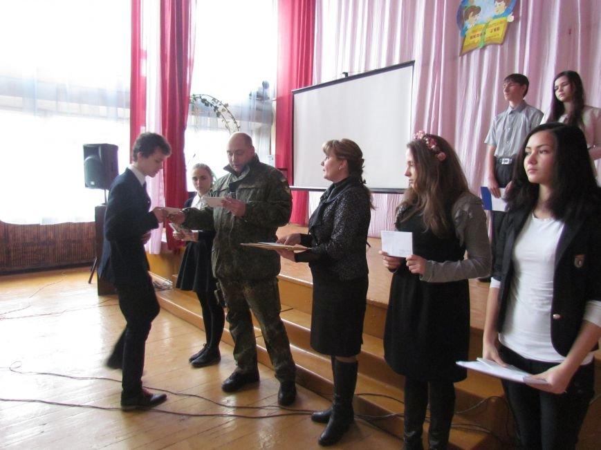 Львовские милиционеры и мариупольские волонтеры общались с детьми (ФОТО), фото-5