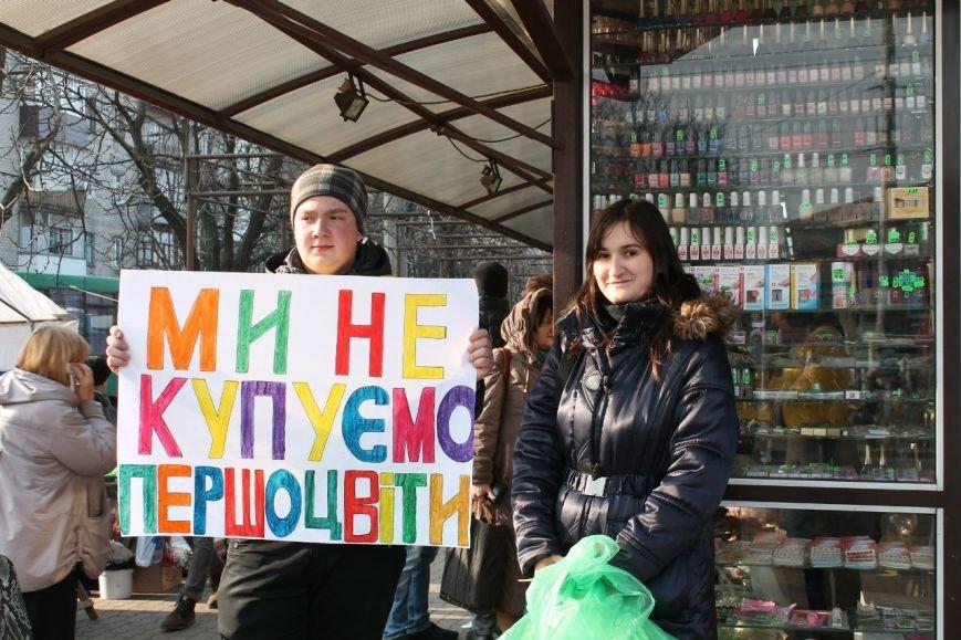 Кременчугская молодёжь проведёт акцию «Мы не покупаем первоцветы!» (фото) - фото 1