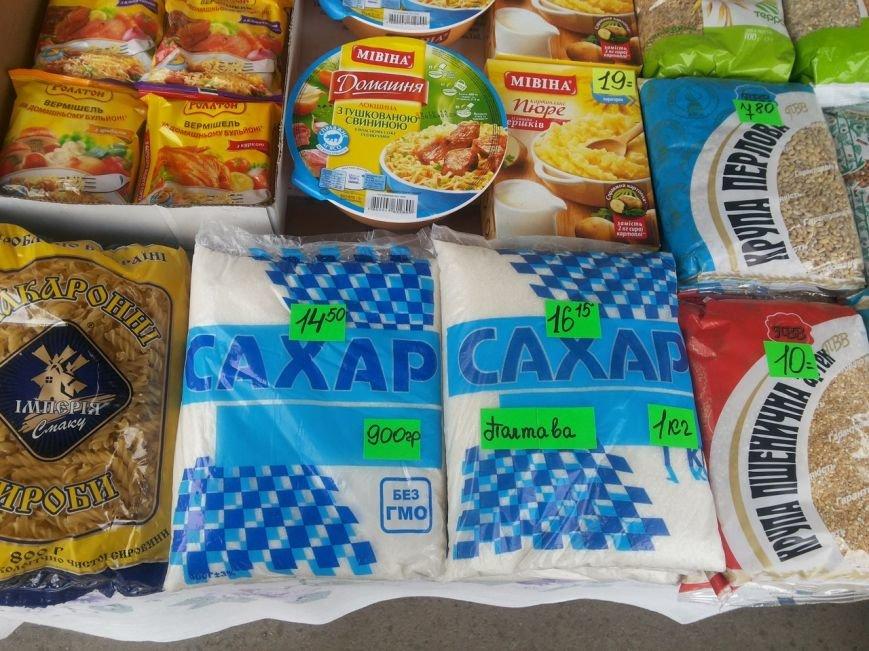 В Мариуполе взлетели цены на продукты: муку продают по 75 грн., подсолнечное масло - по 30 грн. (фото) - фото 1