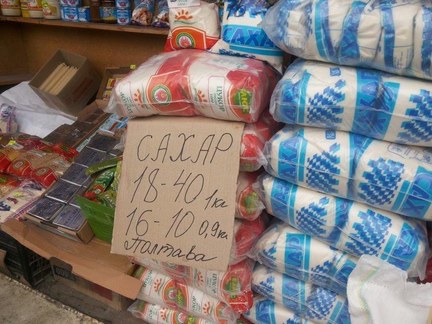 В Мариуполе взлетели цены на продукты: муку продают по 75 грн., подсолнечное масло - по 30 грн., фото-2