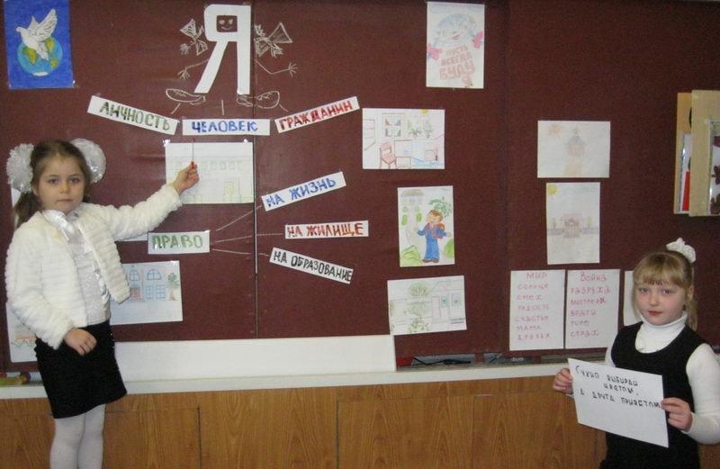 Неделя правовых знаний в школах г.Енакиево, фото-2