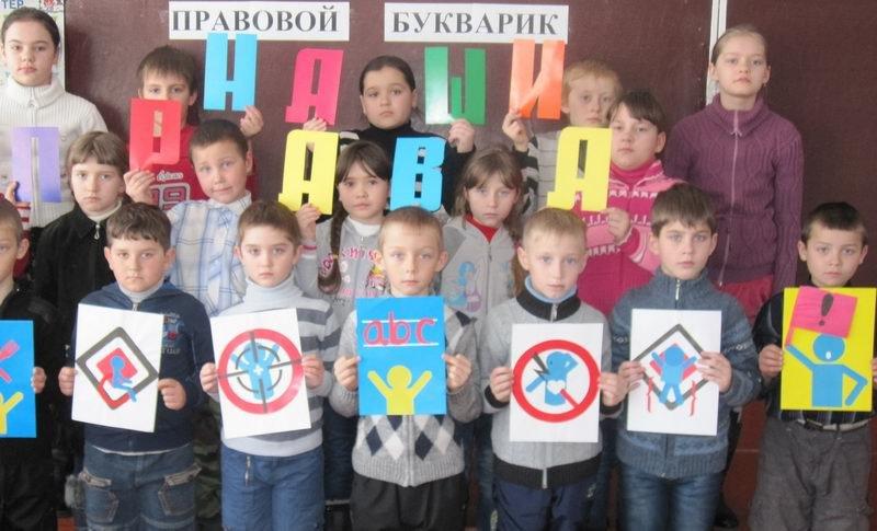Неделя правовых знаний в школах г.Енакиево, фото-1
