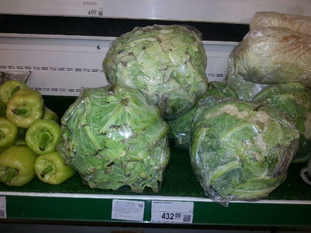ФОТОФАКТ: В Крыму цветная капуста стоит дороже мяса (фото) - фото 1