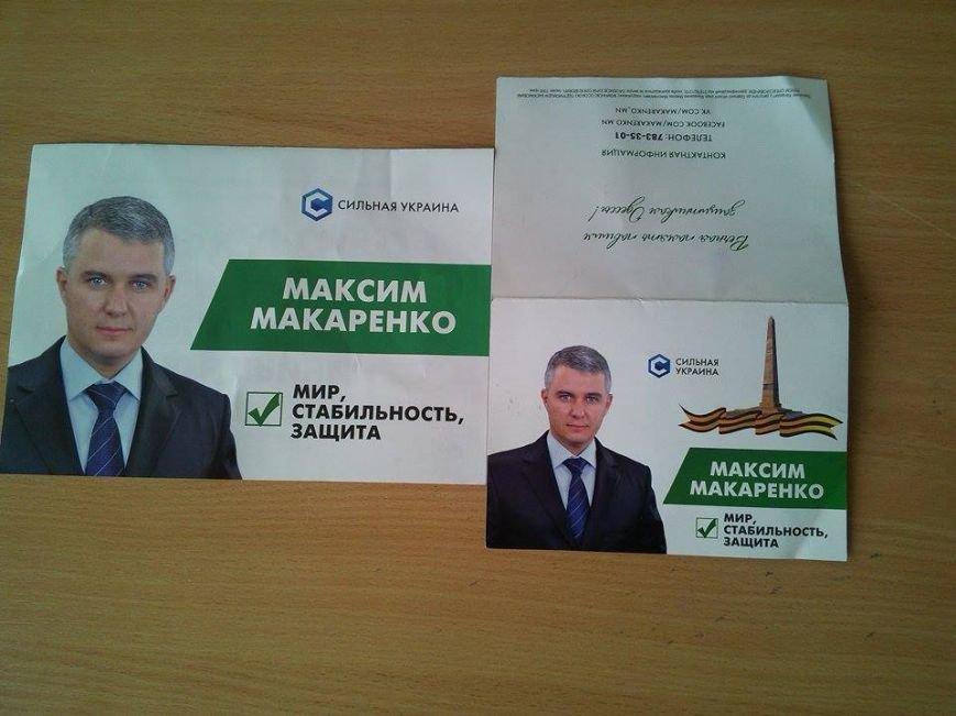 Макаренко _ Листівка 1