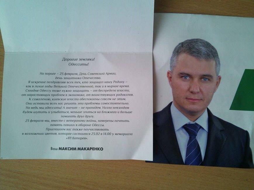 Макаренко _ Листівка 2