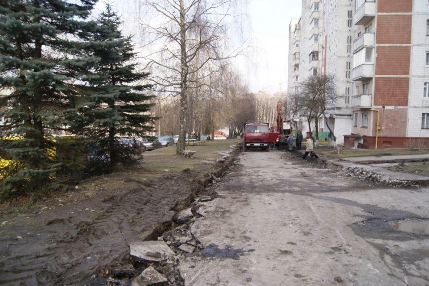 Як в тернопільських дворах ремонтують тротуари? (фото) (фото) - фото 1