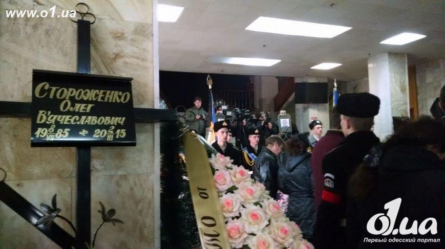 В Одессе простились с погибшими под Мариуполем морпехами (ФОТО), фото-3