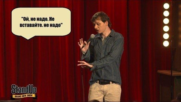 8 марта в Гродно выступит резидент шоу «StandUp» на канале ТНТ – Виктор Комаров (фото) - фото 2