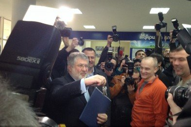 Коломойский у руля: чем запомнился губернатор-миллиардер, фото-1