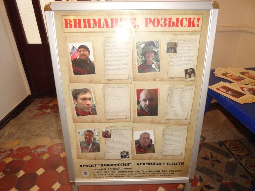 В Мариуполе начат розыск Царева, Захарченко, Мозгового и других руководителей «ДНР» и «ЛНР» (ФОТОФАКТ) (фото) - фото 1