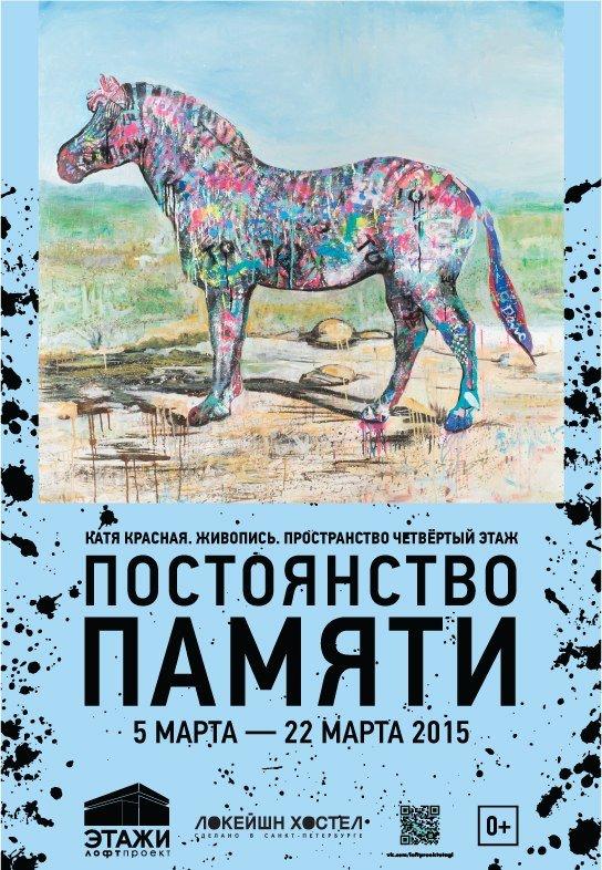 В Петербурге пройдет выставка картин исчезнувших и исчезающих животных (фото) - фото 1