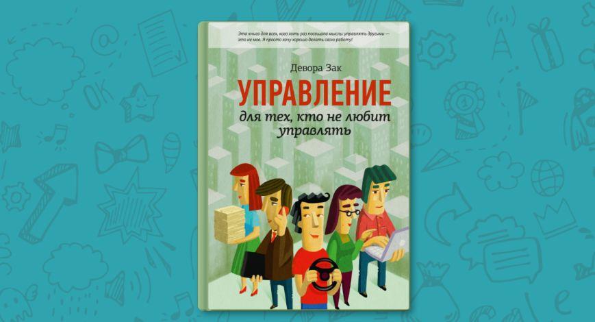 03080055-books-04-1-630x420@2x