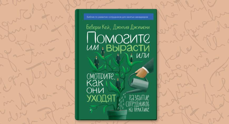 03080120-books-08-1-630x420@2x