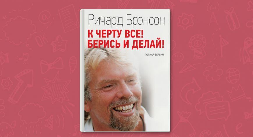 03080136-books-10-1-630x420@2x