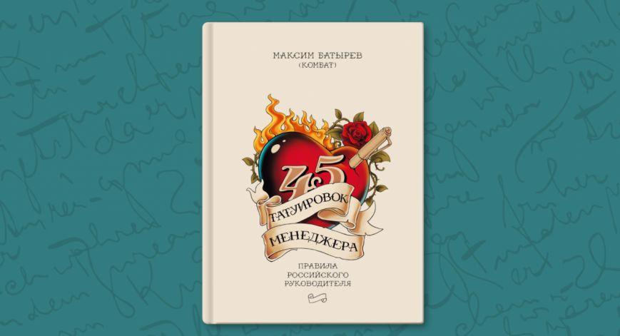 03080115-books-07-1-630x420@2x