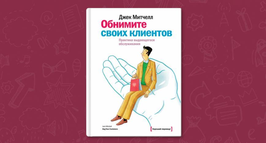 03080101-books-05-1-630x420@2x