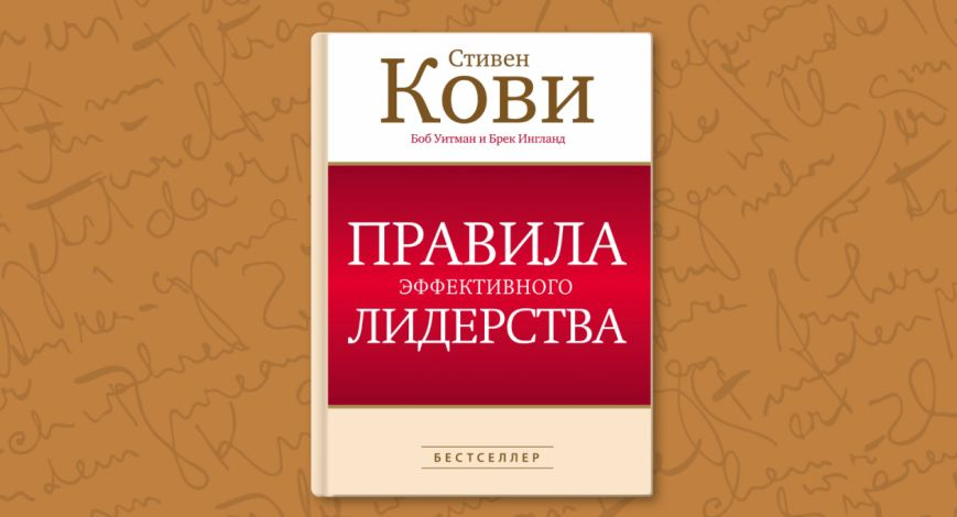 03080131-books-09-1-630x420@2x