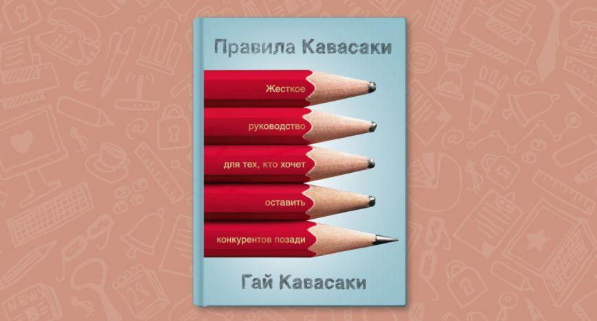 03080109-books-06-1-630x420@2x