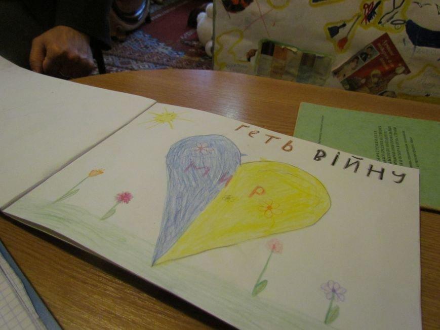 Мариупольский психолог: дети в АТО не слишком переживают из-за своего будущего, их поглощают страхи Здесь и Сейчас (ФОТО), фото-3