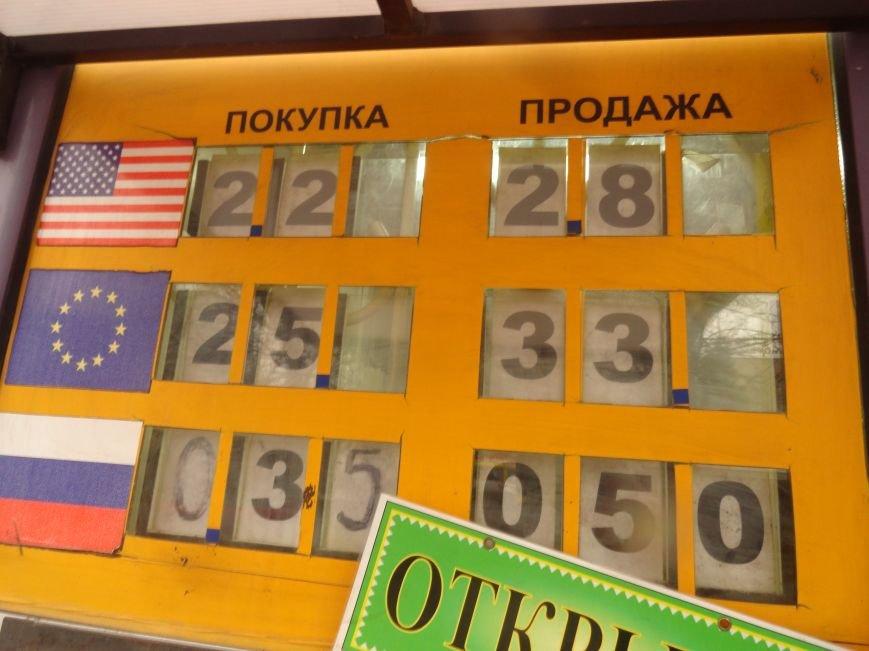В Мариупольских обменниках доллар стремительно худеет (ФОТОФАКТ) (фото) - фото 1
