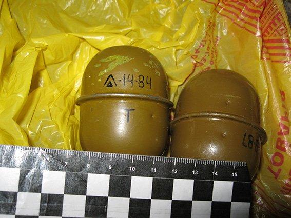 Молодик знайшов гранати і хотів продати (ФОТО) (фото) - фото 1