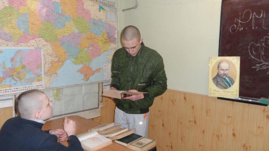 В Мариупольском СИЗО почтили память Кобзаря (ФОТО) (фото) - фото 1